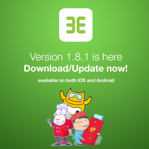 1.8.0_update-504x504green